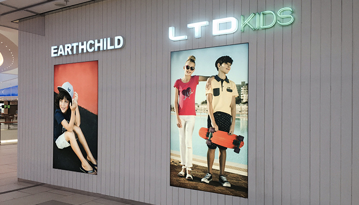 In-Store Retail Branding- Truworths- LTD Kids