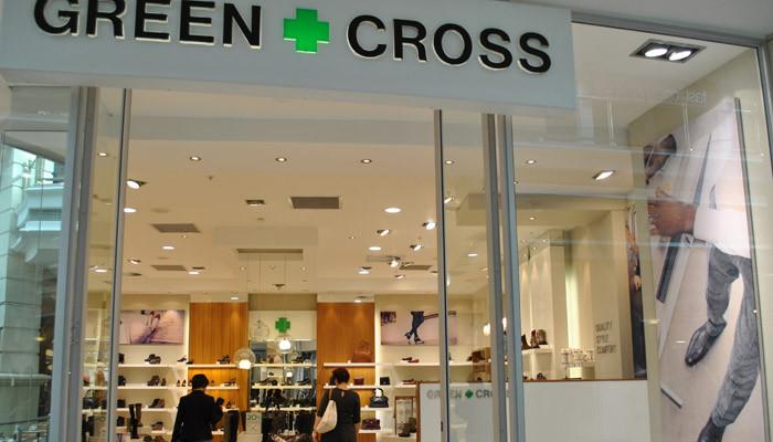 Gallery: Green Cross Winter campaign